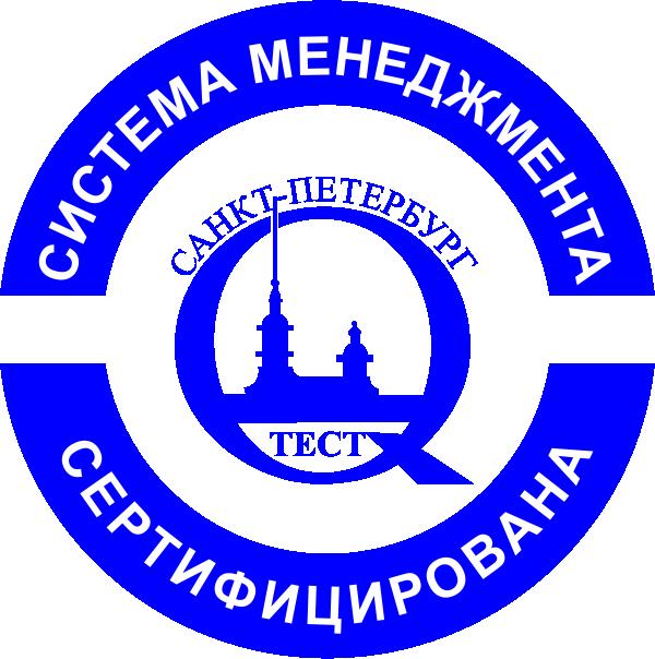 Сертификация АМК по ISO 9001