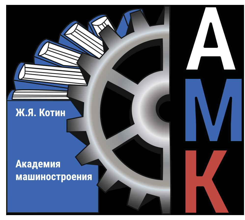 Логотип СПб ГБПОУ АМК